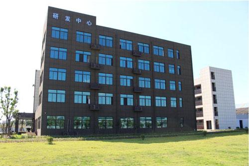 技术研究中心正式成立