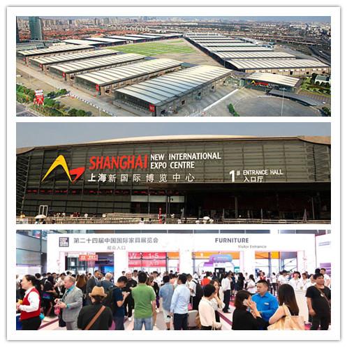 第二十四届中国(上海)国际家具展览会