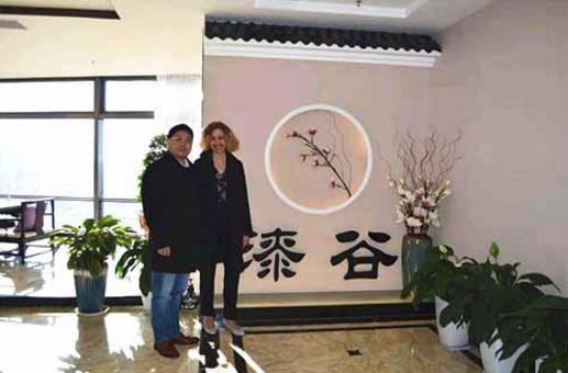 漆谷集团与浩富易中在集团总部签约