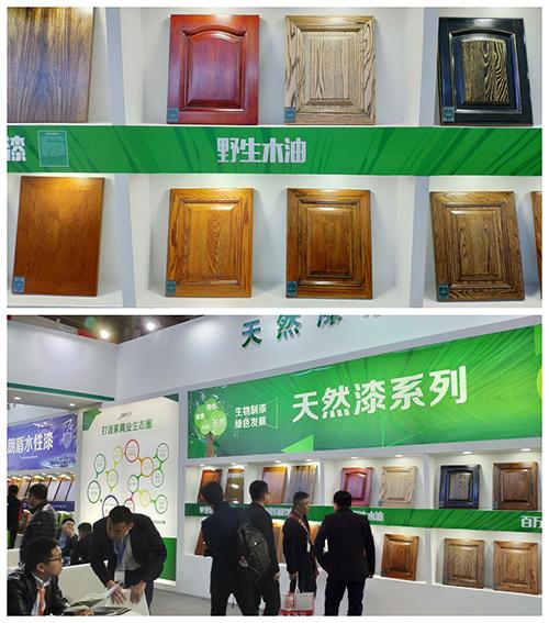 名士达漆盛装亮相2019第十八届中国(北京)国际门业展览会