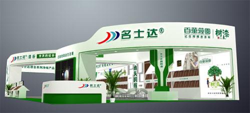 2019第十八届中国(北京)国际门业展览会