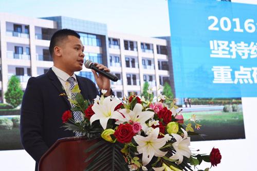 漆谷研究院办公室主任郑水先生讲话