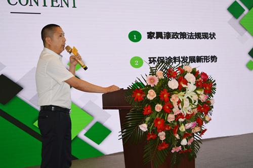 漆谷集团詹光荣工程师做主题演讲