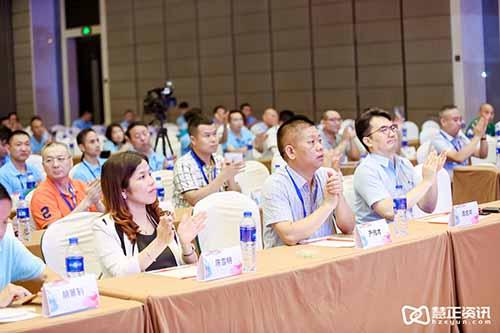 第六届中国油友大会暨油友文化节现场