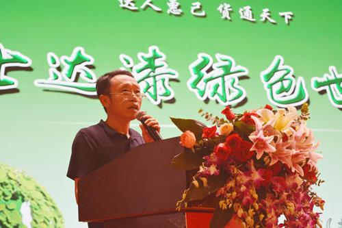 长沙喜之源门业有限公司总经理彭炳炎先生发言