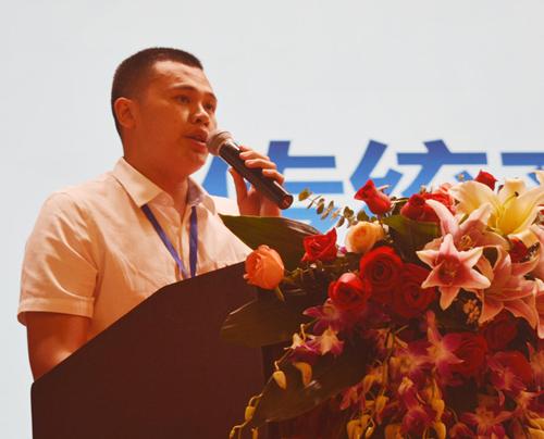 名士达漆谷研究院工程师郑水先生讲话