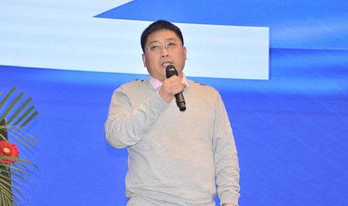 漆谷集團董事長王鵬先生作重要講話