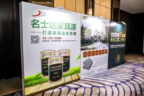 2020中国涂料高峰论坛