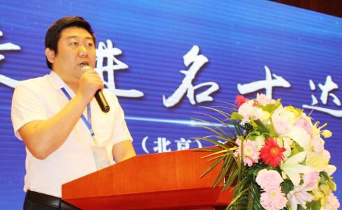 漆谷集团营销总经理王昊先生宣布优惠政策