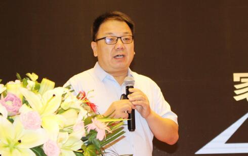 王金华秘书长作主题分享