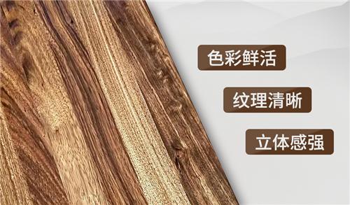 """让实木家具涂装""""高透明、高显色""""的施工工艺来了"""