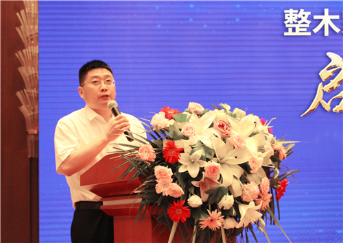 漆谷集团王鹏董事长作重要讲话
