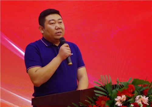 漆谷集团营销总经理王昊先生讲话