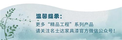 """漆谷集团又一""""黑科技""""——染色木皮系列(一)"""