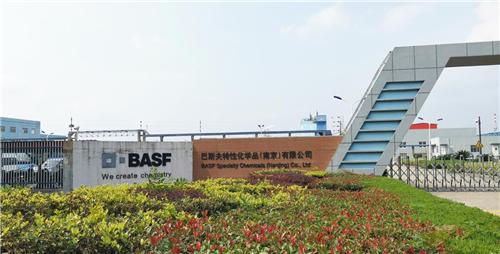 巴斯夫集团南京生产基地