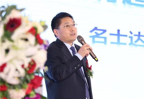 漆谷集团董事长王鹏作主题演讲