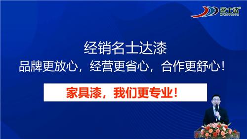 漆谷集团总经理李晓会先生讲话