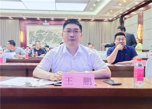 漆谷(北京)科技集团董事长王鹏先生