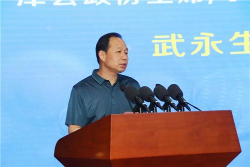宁津县政协主席/宁津县家具产业链链长武永生先生致辞
