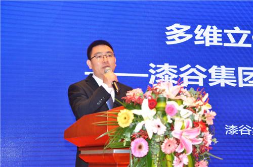 漆谷集團總經理李曉會先生作主題分享