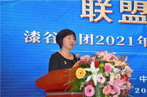 長興化學天津公司總經理盧瑾女士發言