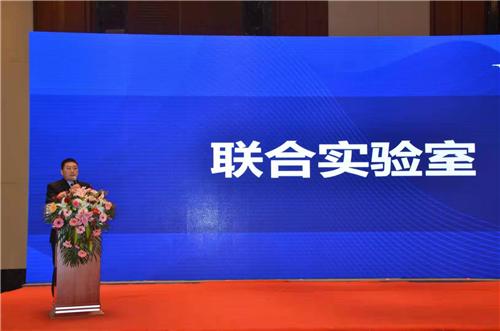"""漆谷研究院院長王鵬先生介紹""""聯合實驗室""""項目"""
