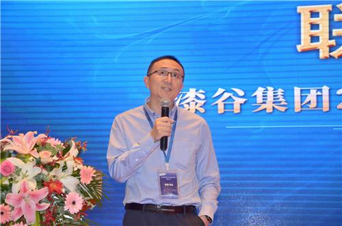 贏創特種化學業務總監楊華先生發言