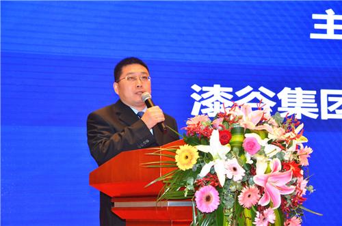 漆谷集團董事長王鵬先生作主題分享