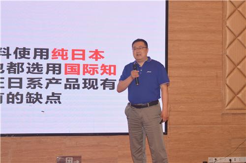 漆谷集團工程師袁東興先生作產品介紹