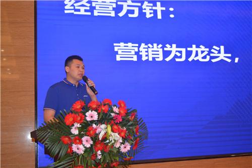 漆谷集團技術服務中心鄭水經理作技術服務介紹